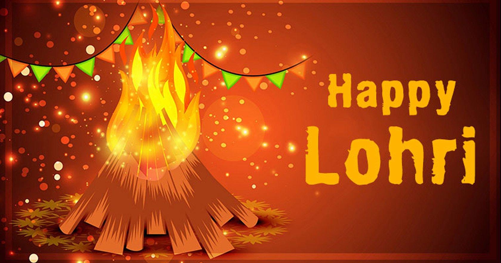 Lohri Images: Best Happy Lohri Images Wishes 2020