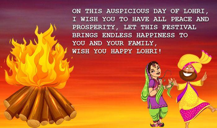 Happy Lohri Wishes Pics