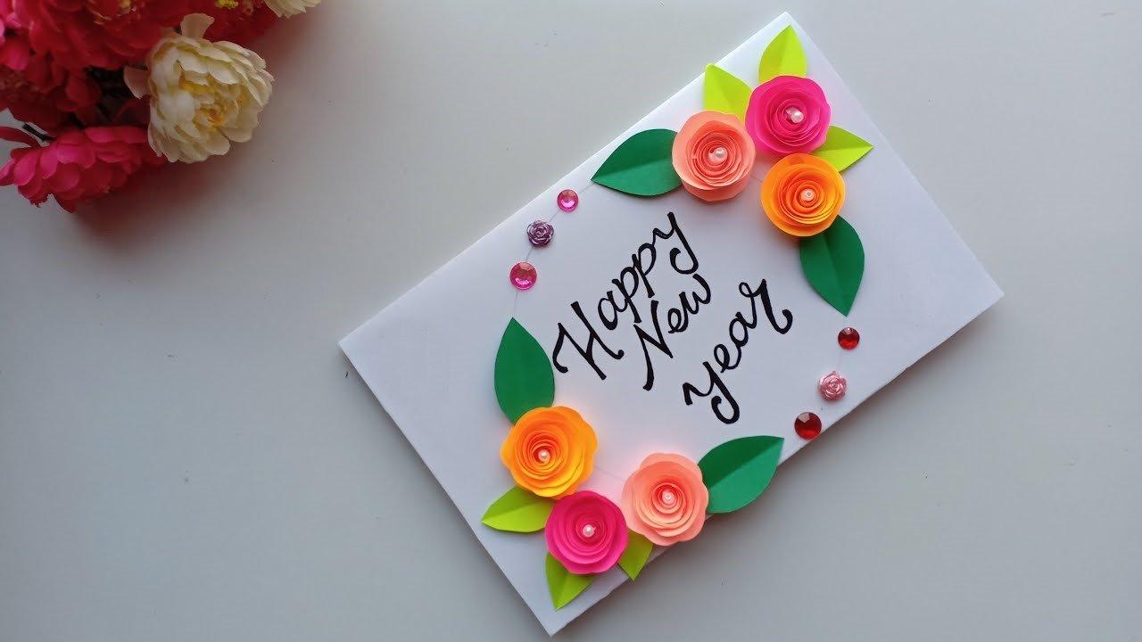 Happy New Year E Cards
