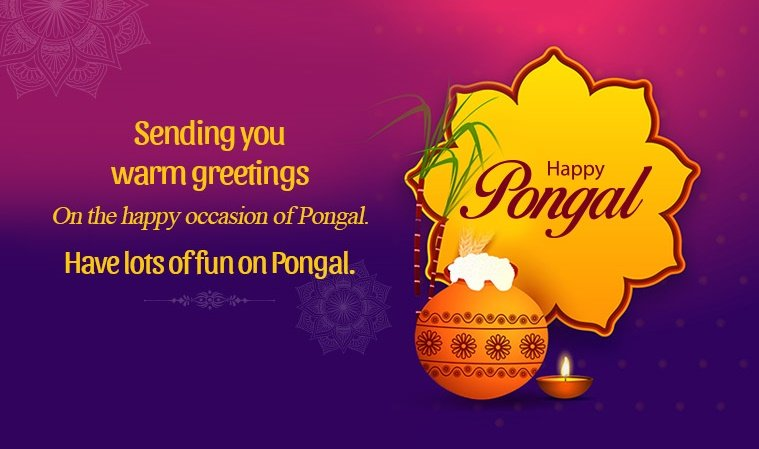 Happy Pongal Wishes Message