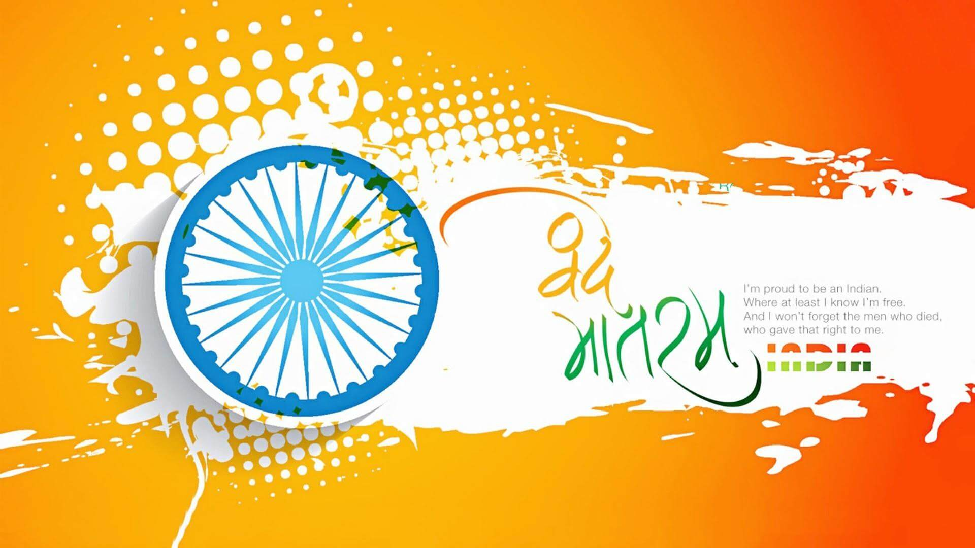 Happy Republic Day Wallpapers Download