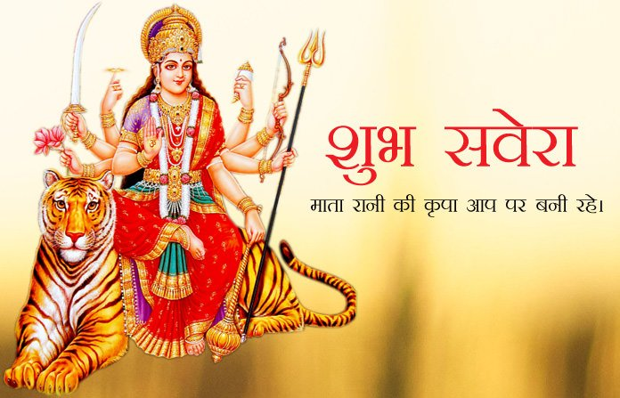 Laxmi Ji Messages