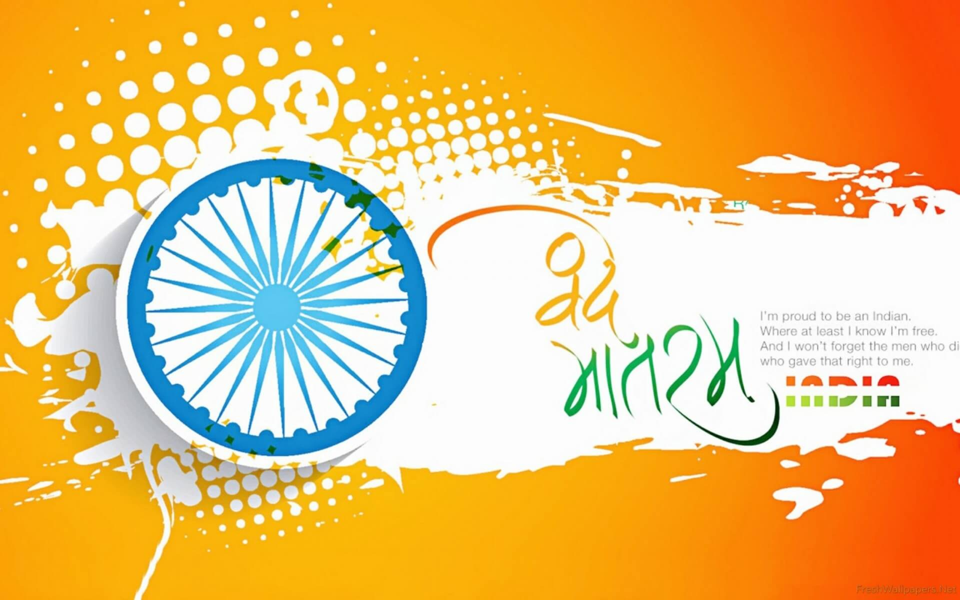 Republic Day Whatsapp Images