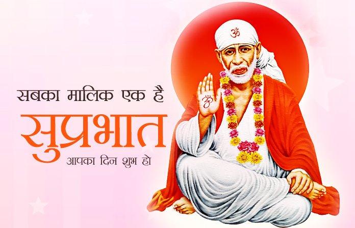 Sai Baba God Images Hindi