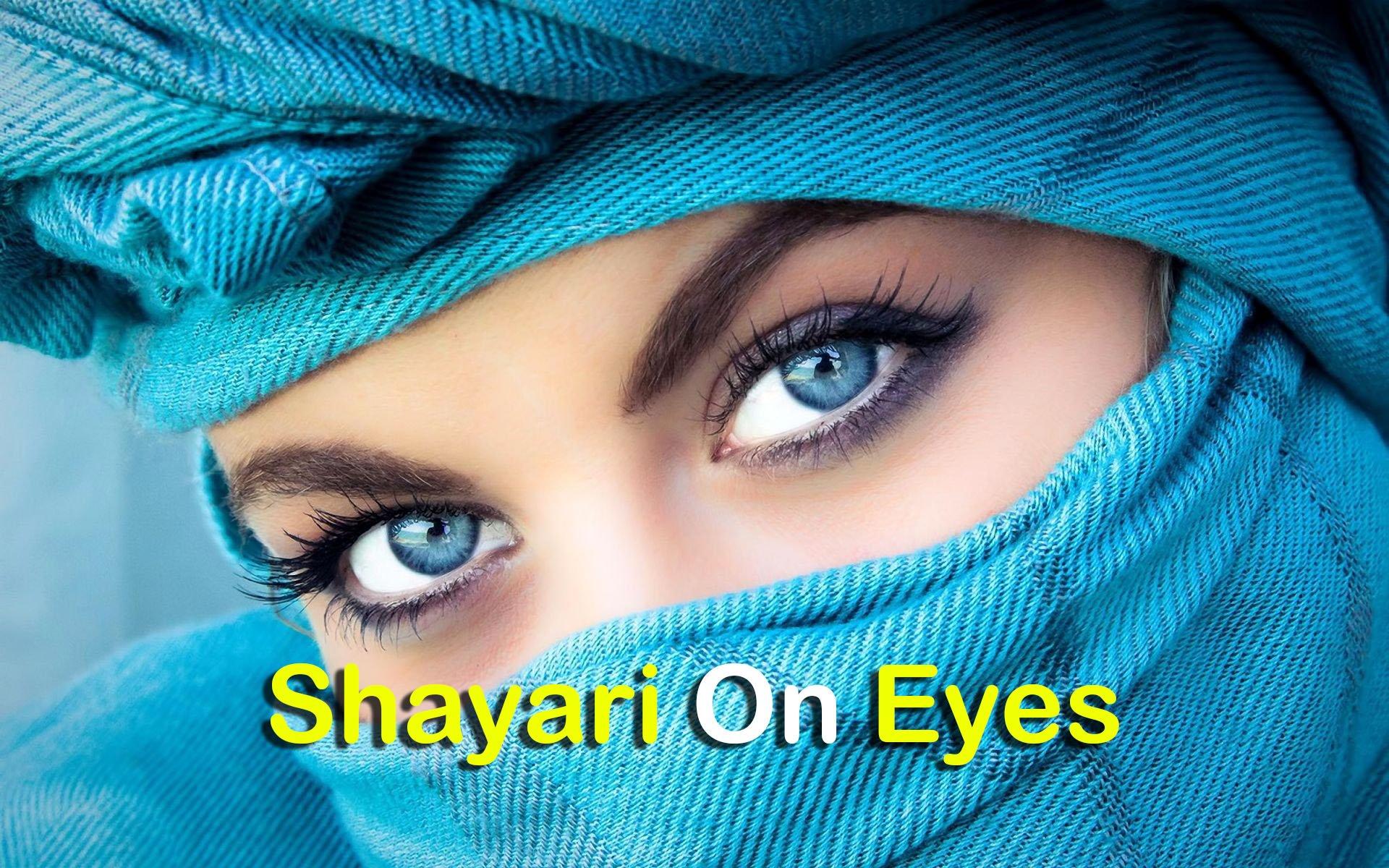 Shayari on Eye in Hindi