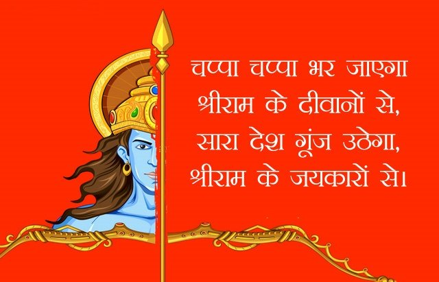 Shayari on God in Hindi