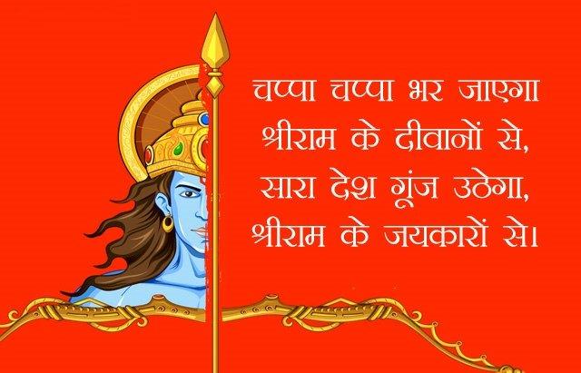 Shayari on God in Hindi