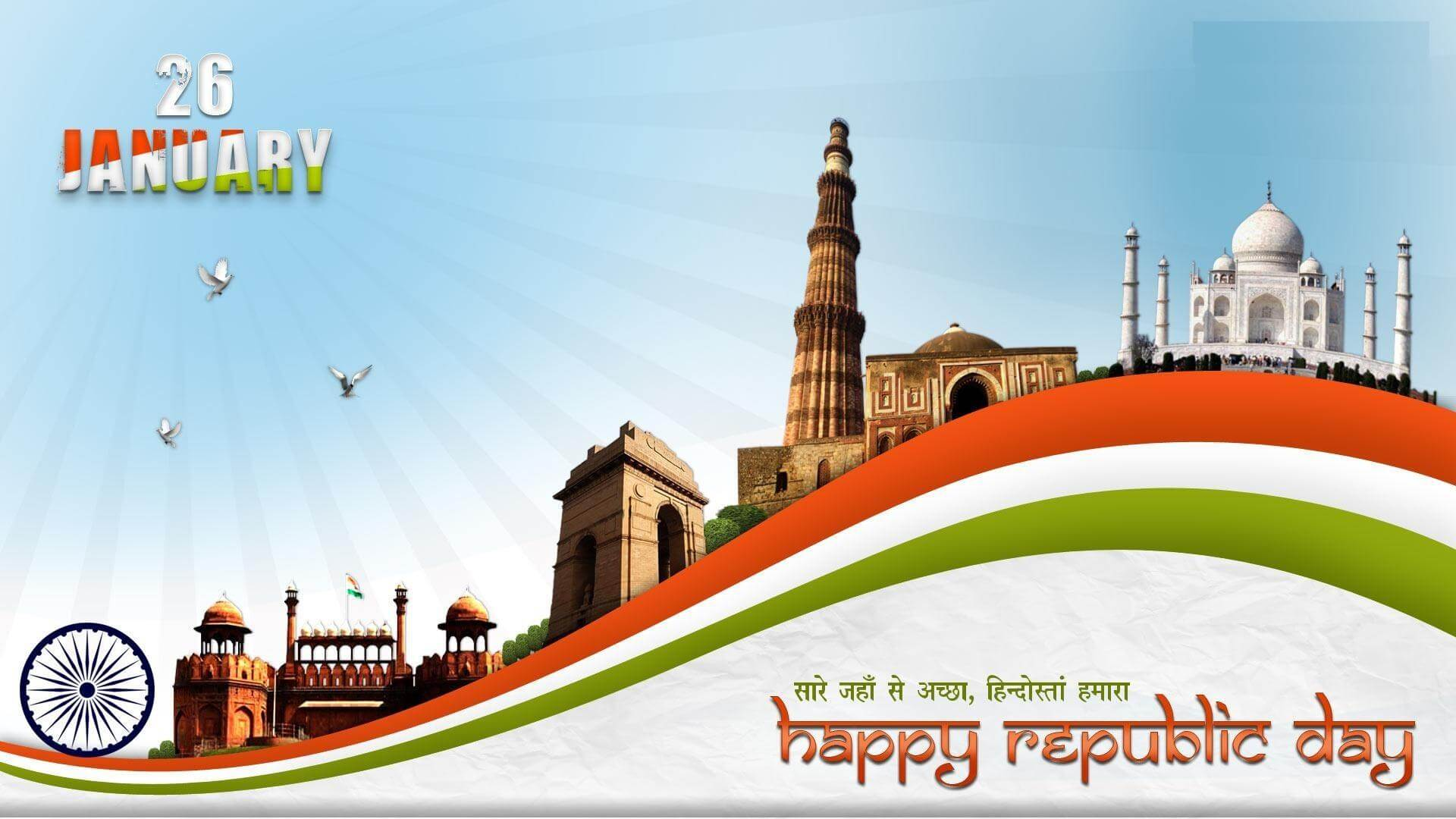 Wallpapers of Happy Republic Day