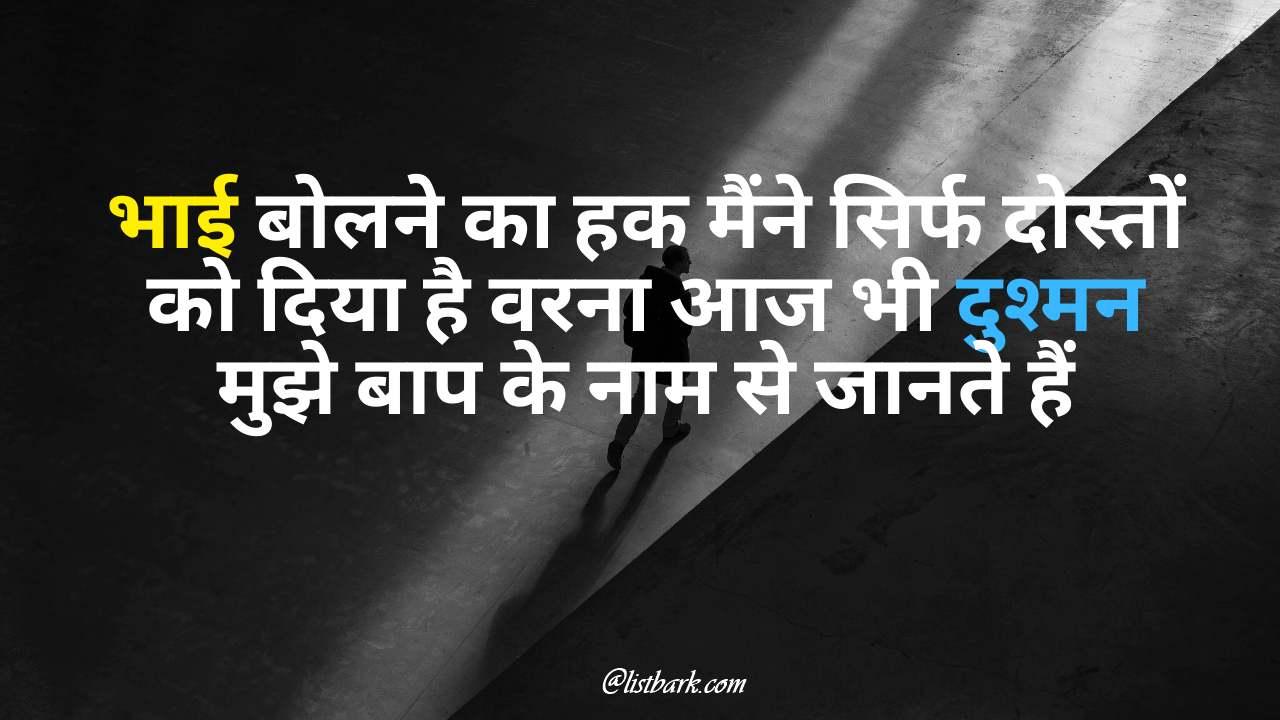 Desi Status For Whatsapp