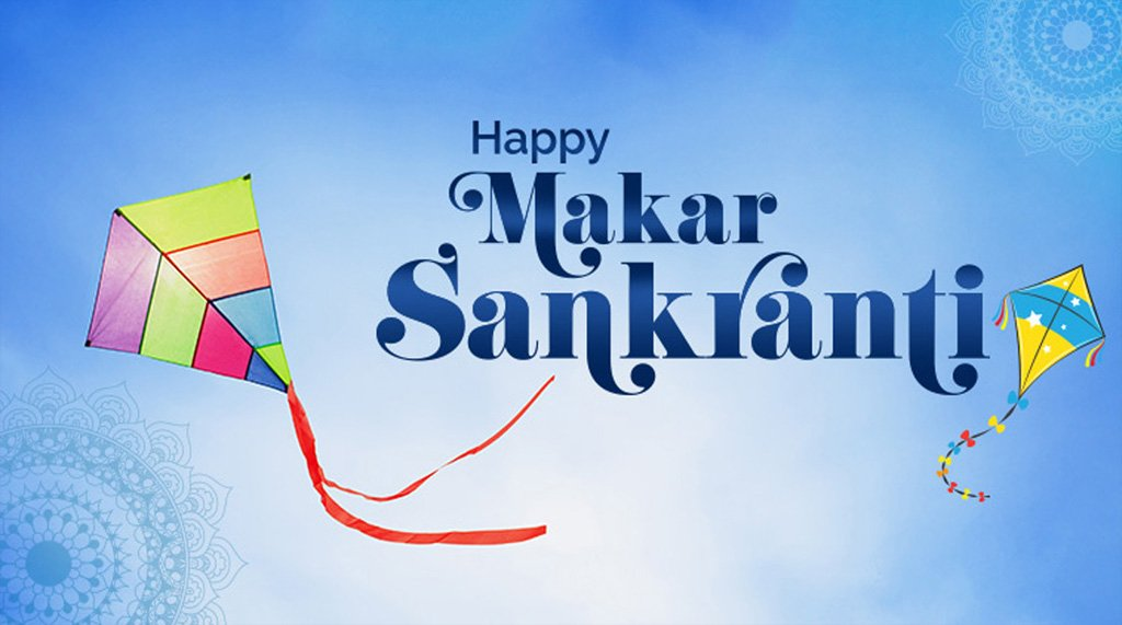 Happy Makar Sankranti Messages
