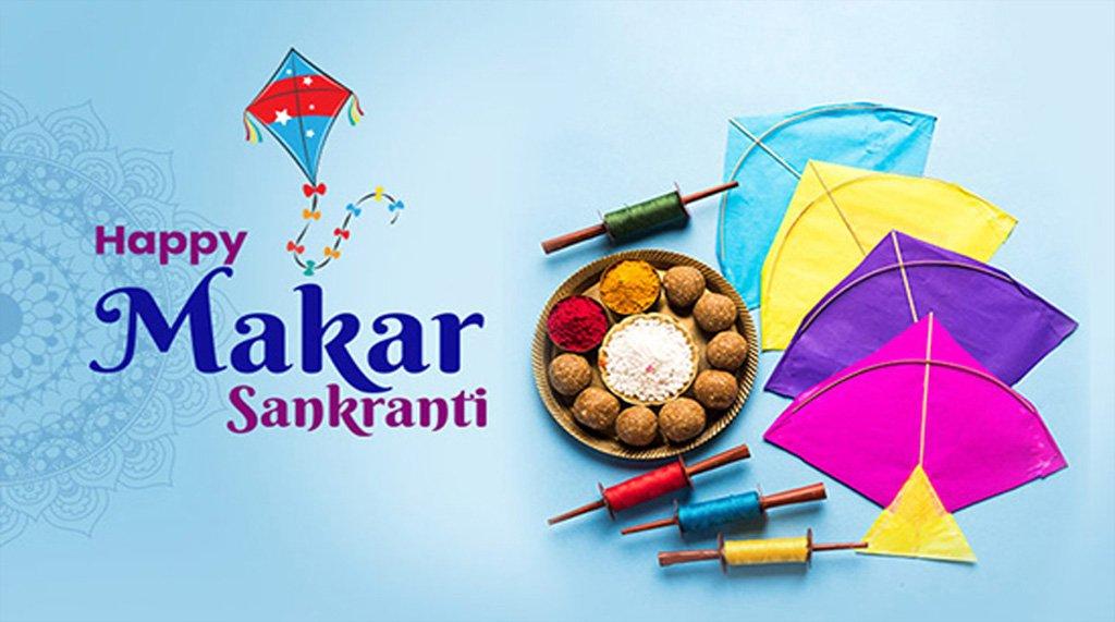 Happy Makar Sankranti SMS