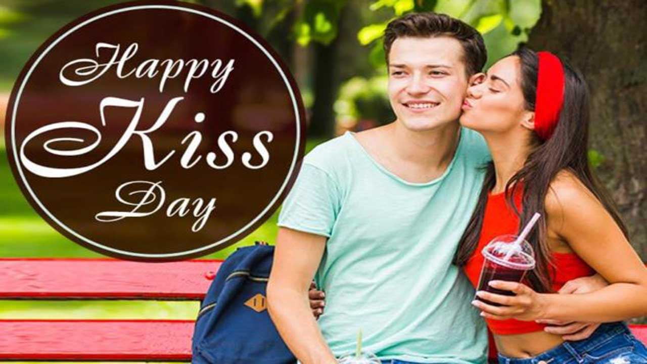 Kiss Day Messages For Boyfriend