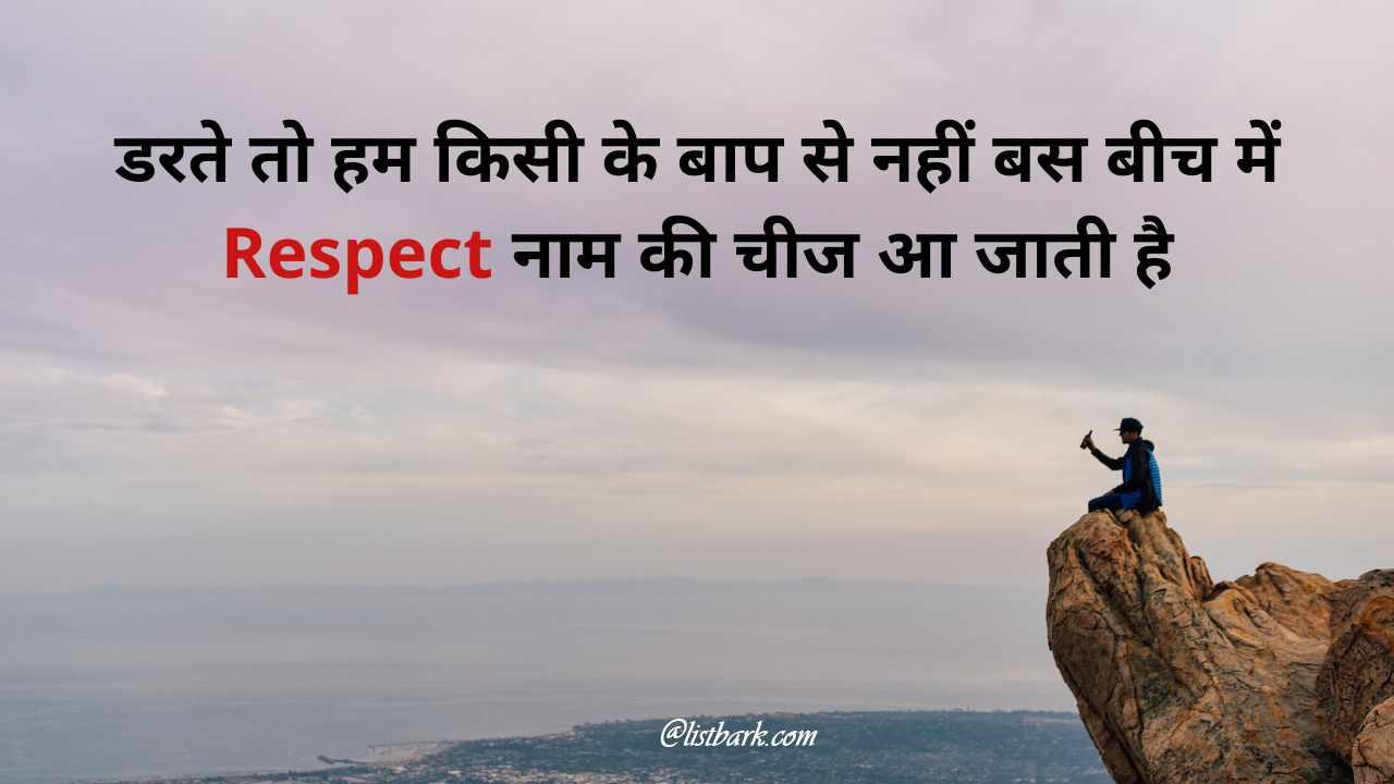 Latest Whatsapp Status Hindi