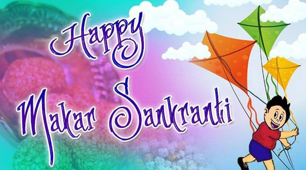 Makar Sankranti 2021 Wishes