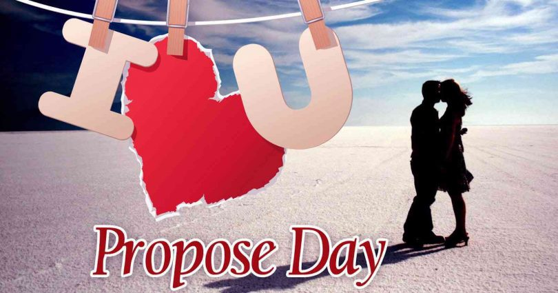 Propose Day Special Images