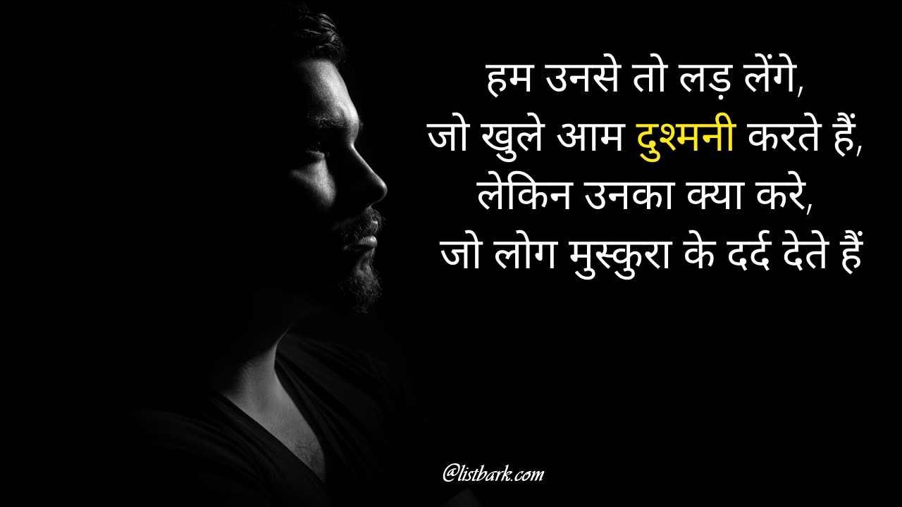 Sad Whatsapp Status Hindi Photos