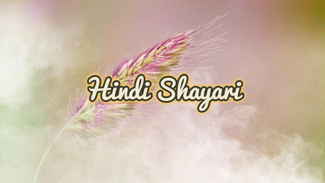 ShayariShayari