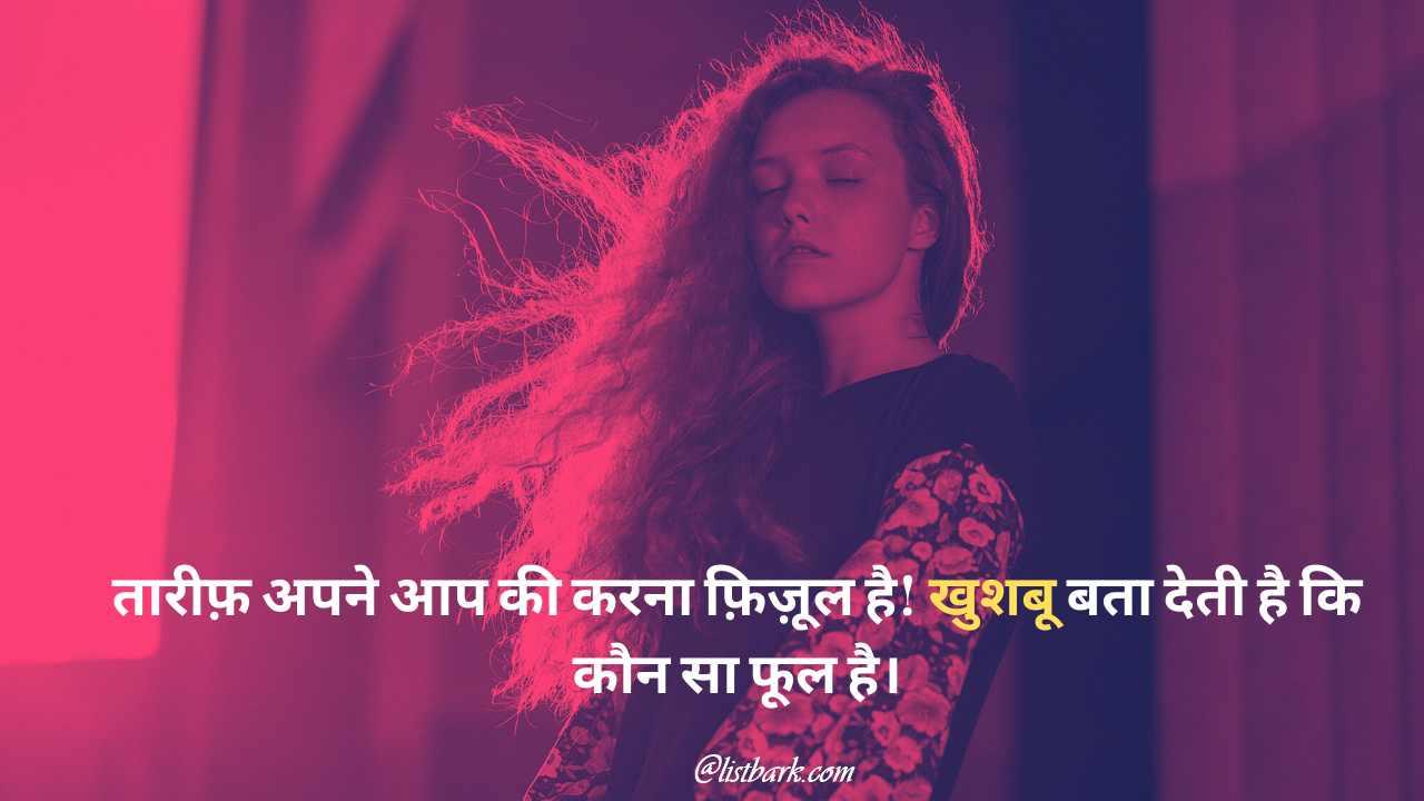 WhatsApp Status Hindi Images
