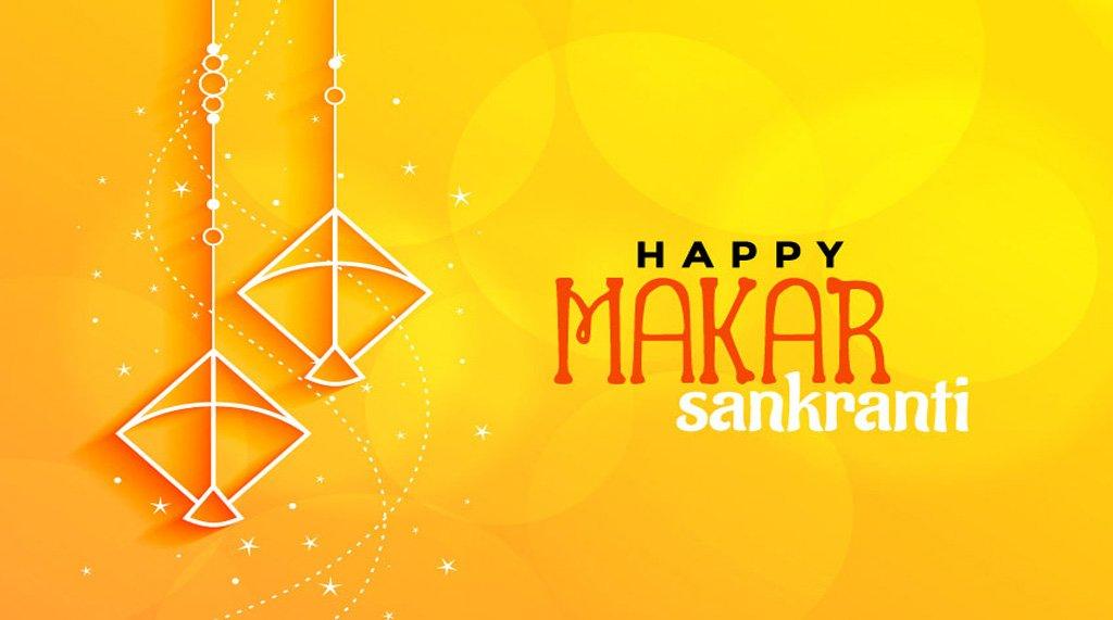 Wishes on Happy Makar Sankranti