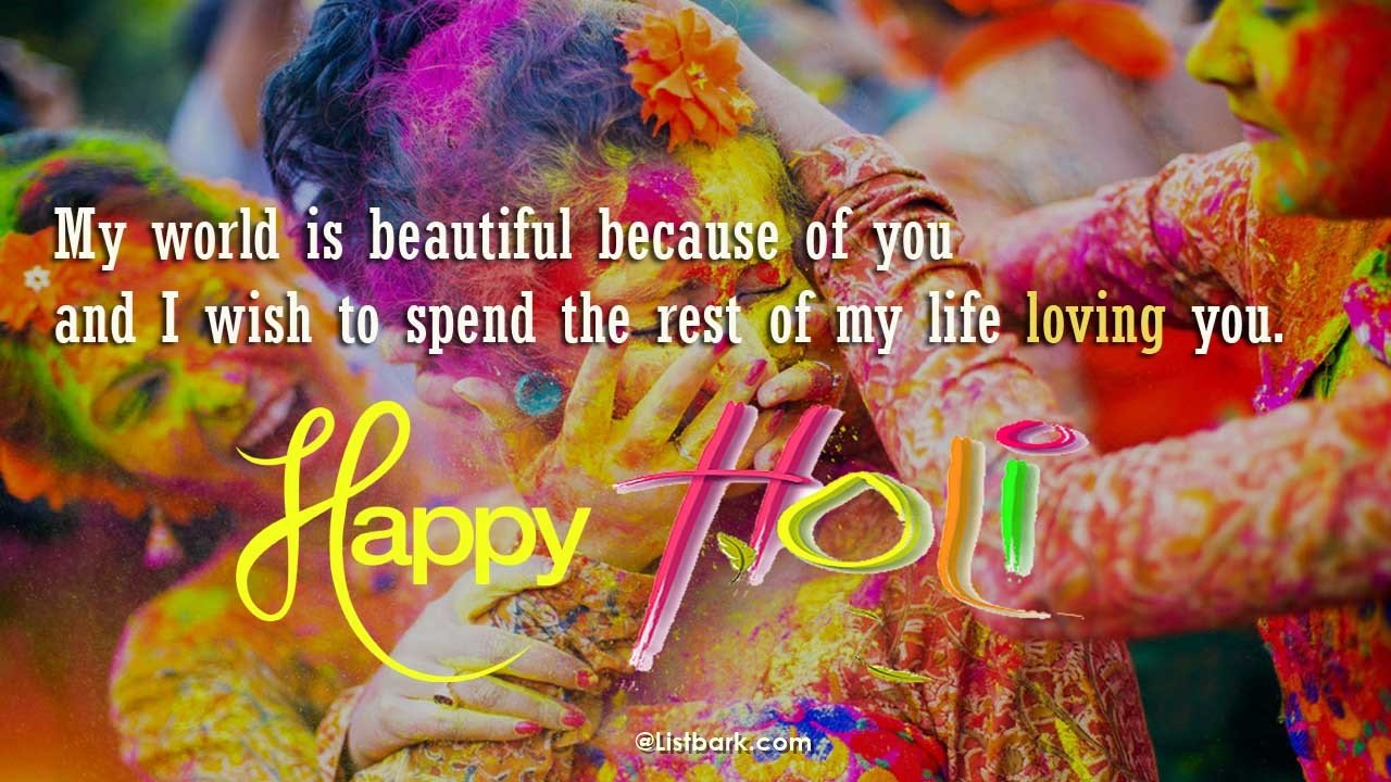 Happy Holi SMS Wishes