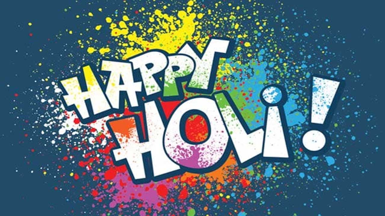 Happy Holi Wishes Cards