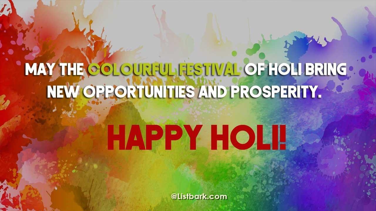 Short Happy Holi Wishes