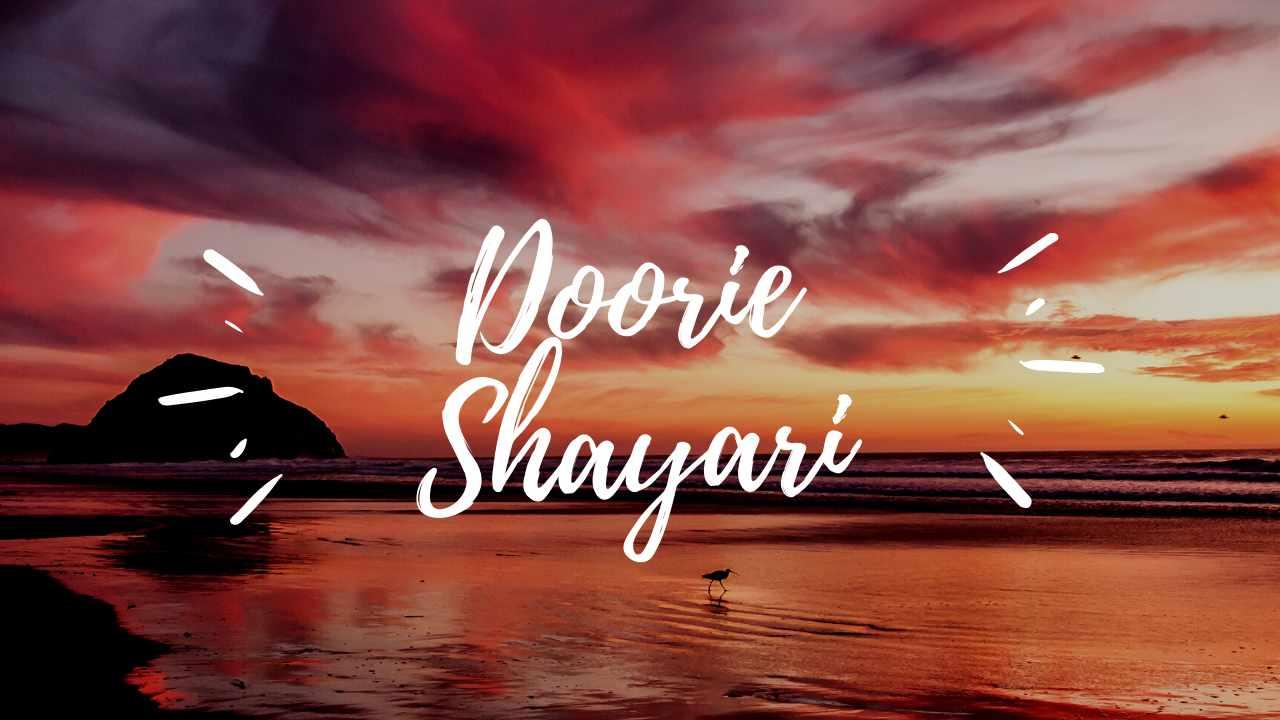 Doorie Shayari Hindi