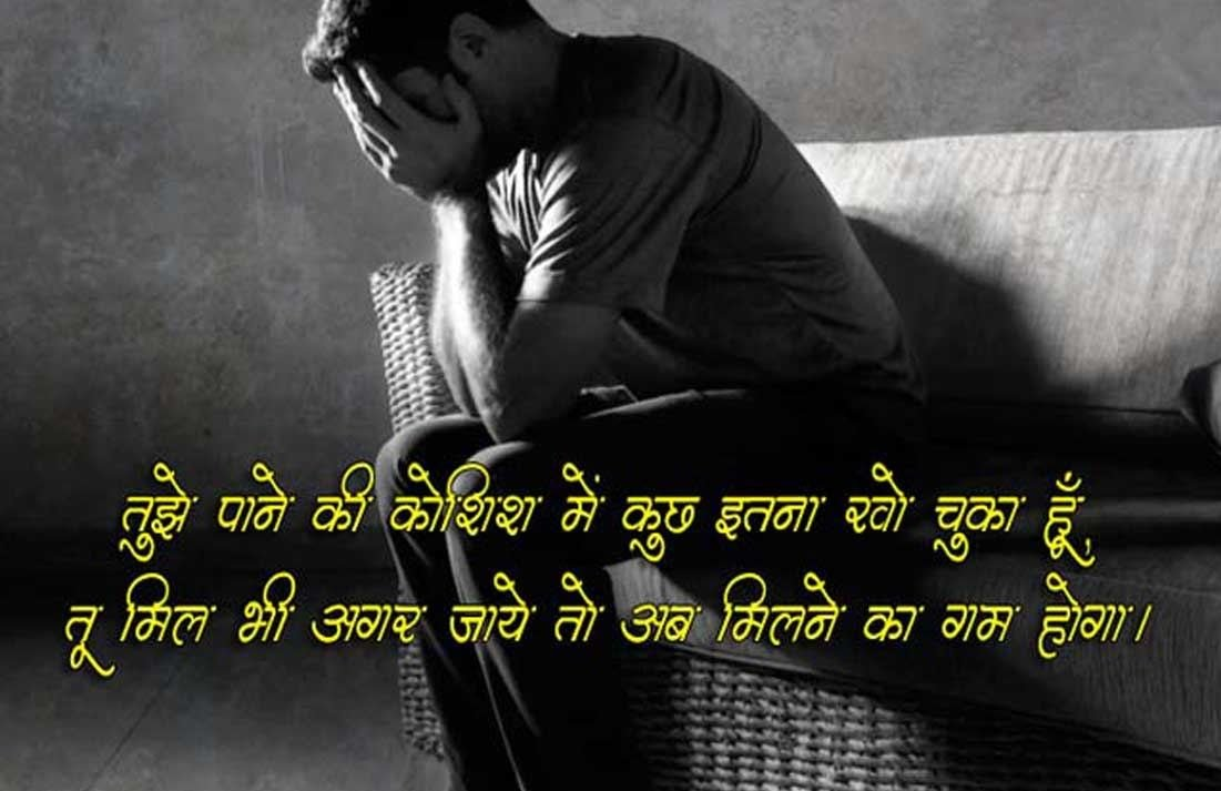 Doorie Shayari in Hindi