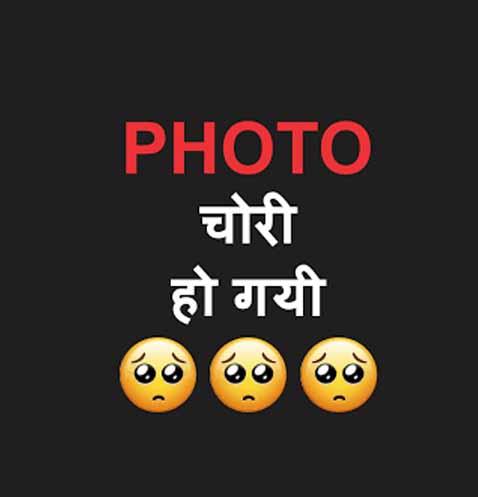 Facebook DP