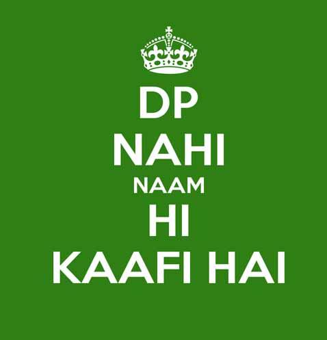 Naam Hi Kaafi DP