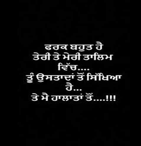 Status in Punjabi