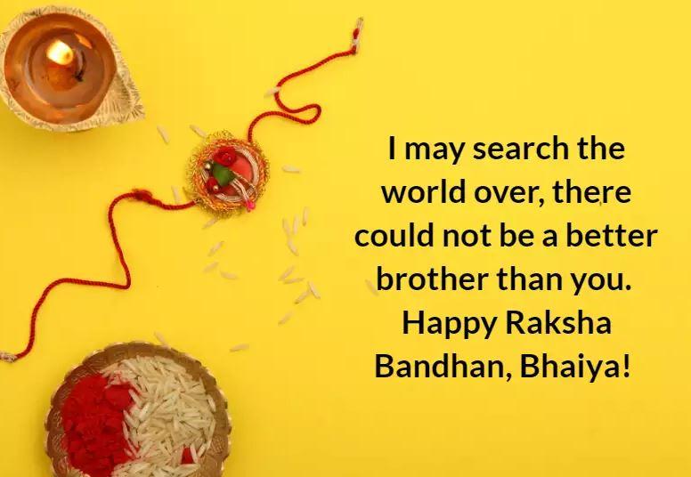 Happy Rakhi Bhaiya