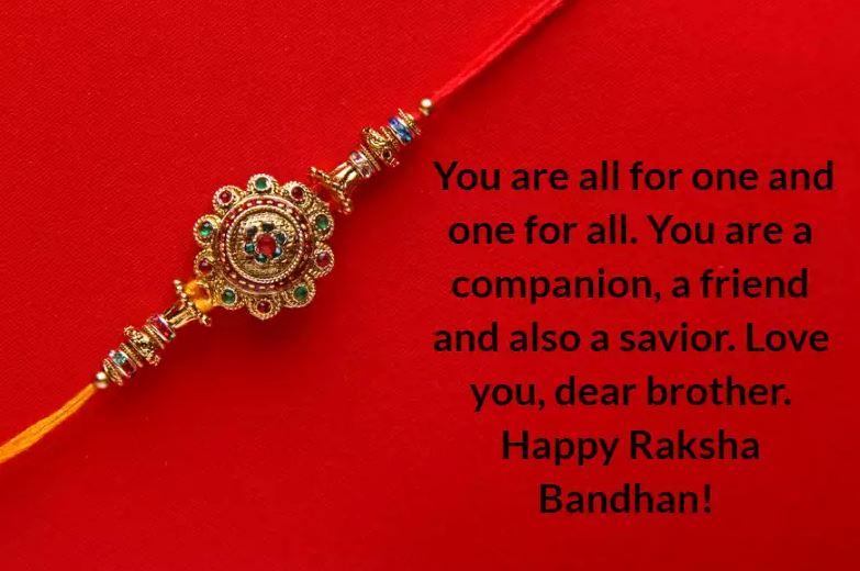 Rakhsha Bandhan my dearest sister