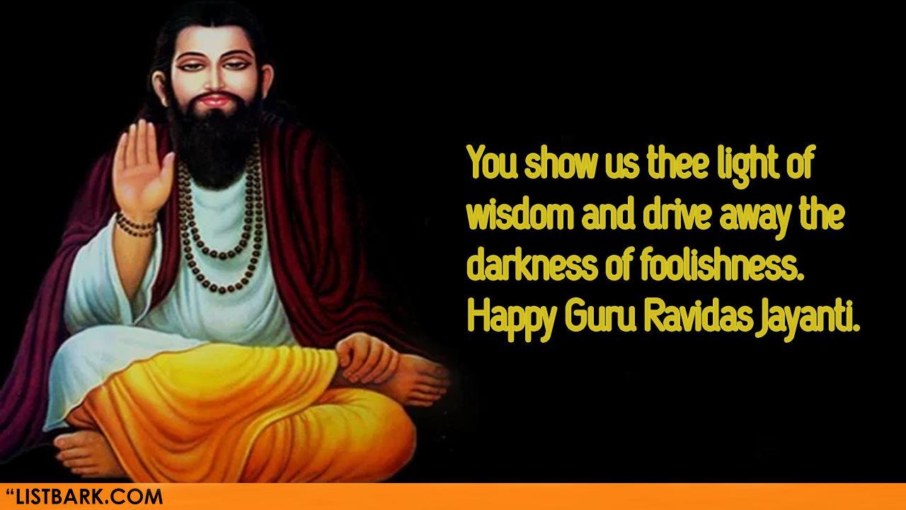 Ravidas Jayanti Messages