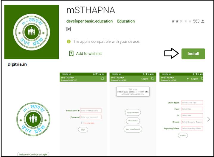 Manav Sampada App