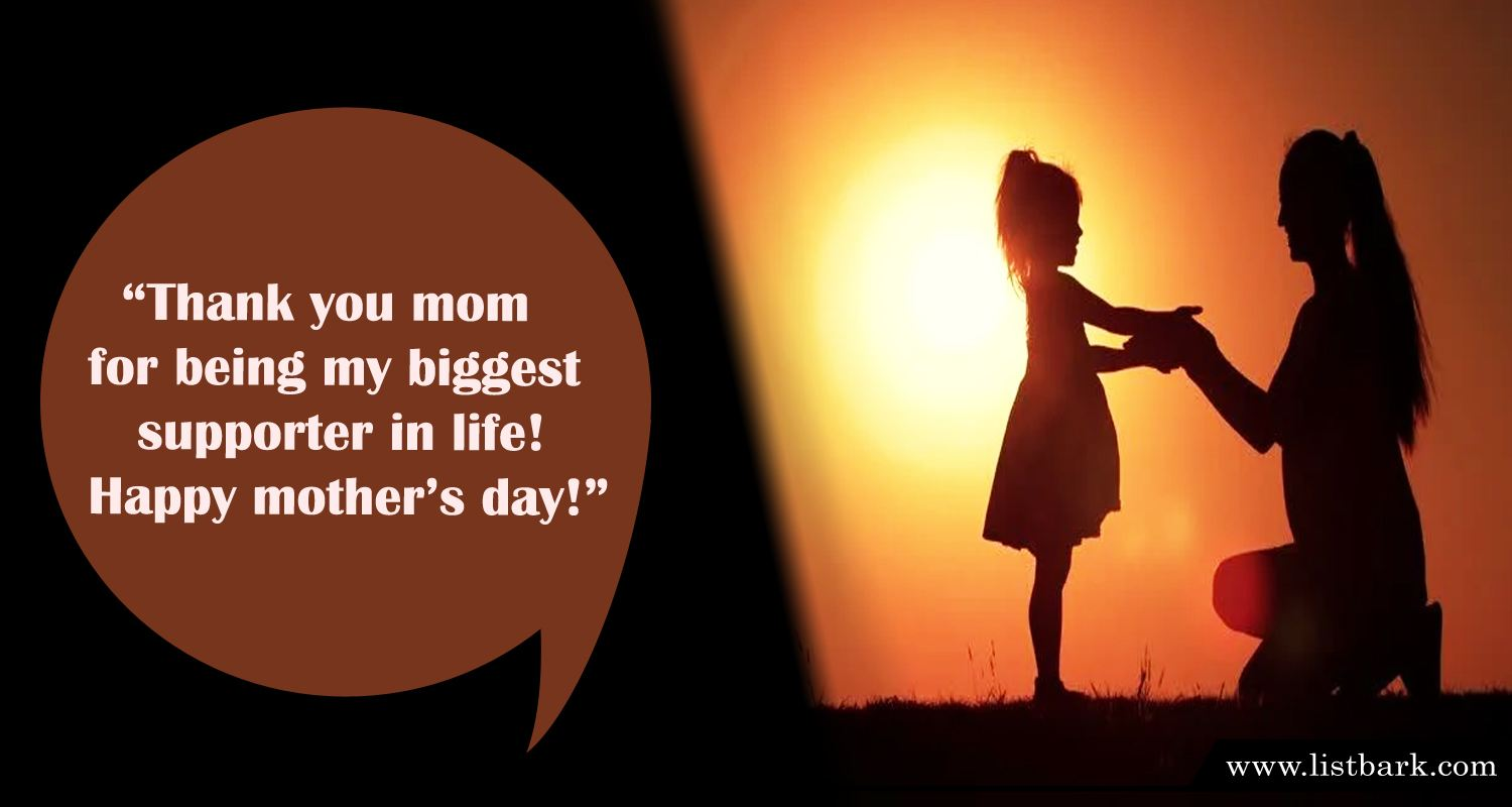 Mother Day Short SMS Messages