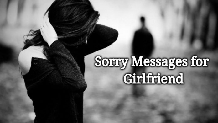 apologize message to girlfriend